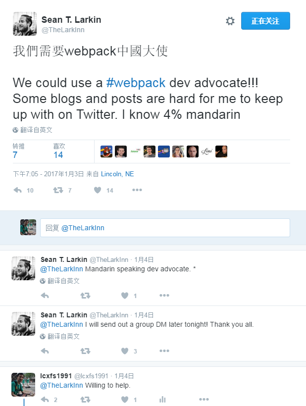 webpack核心团队成员Sean T.Larkin