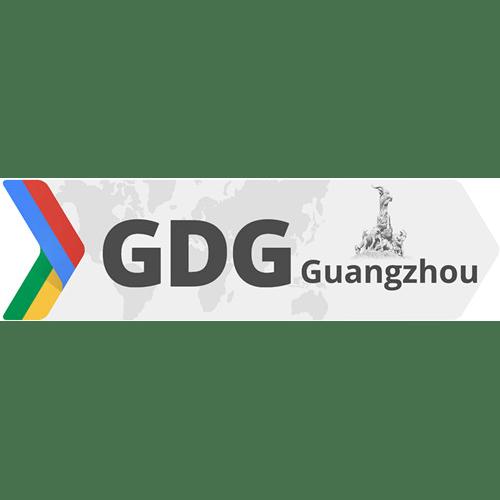 GDG广州